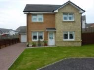 Detached house in Clement Drive, AIRDRIE...