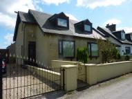 4 bedroom Detached home for sale in North Inches, FALKIRK