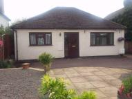 Clothall Road Detached Bungalow for sale