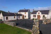 Detached Bungalow for sale in Clonvaraghan Road...