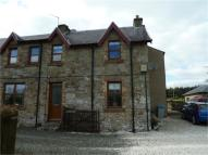 semi detached home for sale in 2 Catsbit Cottage...