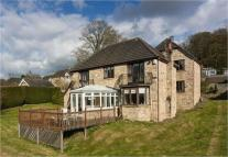 5 bed Detached home in Peile Park...