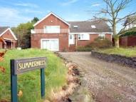 6 bed Detached home in Old Carlisle Road...