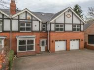 5 bedroom semi detached property for sale in Low Road, Conisbrough...