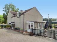 Detached house for sale in Montgarrie, ALFORD...