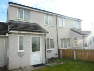 semi detached home in Dacre Road, BRAMPTON...