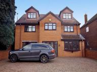 Coppice Lane Town House for sale