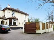 semi detached home for sale in Bankhouse Drive...