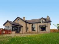 Detached house for sale in Edenreagh Road, Eglinton...