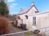 Land for sale in Greenbank Cottage...