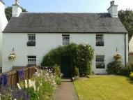 5 bedroom Detached property for sale in Drumnadrochit, INVERNESS...