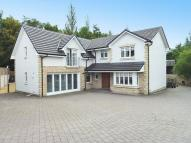 5 bed Detached house in Dunree Place, Gartcosh...
