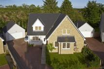 5 bed Detached home for sale in Smiddy Haugh, Memus...