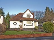 Detached Bungalow for sale in Agecroft Road East...