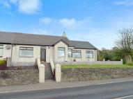 Kirkconnel Semi-Detached Bungalow for sale