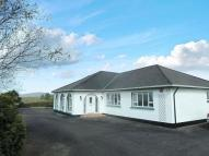 Aghadulla Road Detached Bungalow for sale