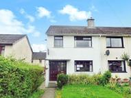 3 bed End of Terrace property in Margaret Avenue...