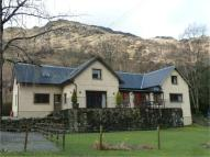 8 bed Detached house in Ardlui, Arrochar...