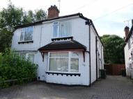 2 bedroom semi detached house to rent in Whoberley Avenue...