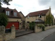 Hall Close Detached house for sale