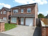 Detached house to rent in Lingwell Gate Lane...