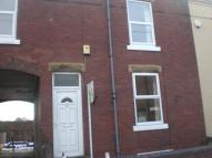 5 bed Terraced home to rent in Ashdown Road, Wakefield