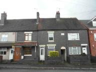 2 bed Terraced house in Whittleford Road...
