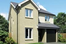 4 bed new house in Off Dunlin Drive ...