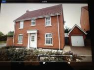 Caddow Road house to rent