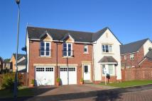 5 bedroom Detached Villa for sale in 23 Corton Lea, Alloway...