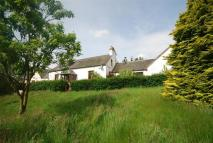 Kilmore Farm & Cottages Kilmore Farm House for sale