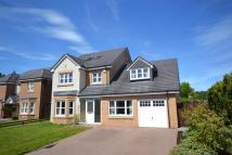 4 bed Detached Villa for sale in 29 Doonvale Drive...