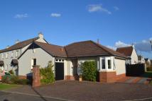 3 bedroom Detached Bungalow for sale in 25 Castle View, Doonfoot...