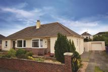 Semi-Detached Bungalow in 17 Marle Park, Alloway...