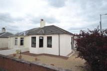 45 Heathfield Road Semi-Detached Bungalow for sale