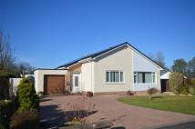 4 bed Detached Bungalow for sale in  47 Mount Charles...