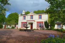 property for sale in Aldermanhill House , Aldermanhill Road, Dumfries, Dumfriesshire. DG1 2ET