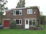 Copthorne Lane Detached property to rent