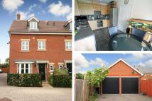 4 bed End of Terrace home to rent in Hartley Gardens...