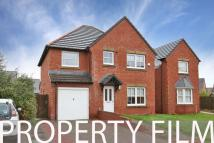 4 bed Detached house for sale in 17 Jeanette Stewart...