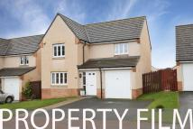 4 bedroom Detached house for sale in 11 Burnbrae View...