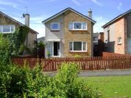 3 bedroom Detached house for sale in 7 Hunter's Hill...