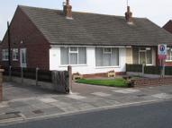 2 bed Bungalow to rent in 156 Ringway