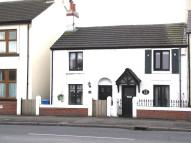 Cottage to rent in Fleetwood Road North FY5...