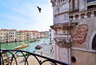 property for sale in Veneto, Venezia, Santa Croce