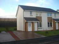 semi detached home in Dalcross Way, Plains...