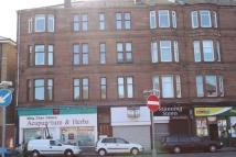 Apartment to rent in 1243 Cathcart Road...