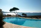 Ground Flat for sale in Balearic Islands, Ibiza...