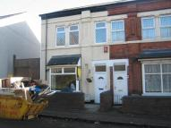 Terraced home in Sycamore Road Smethwick