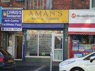 Shop to rent in Cape Hill, Smethwick
